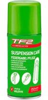 Weldtite Аэрозоль для ухода за велосипедными вилками  TF2 Suspension Care Spray 150 мл
